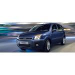 Надежная шумоизоляция автомобиля Ford для клиентов Екатеринбурга